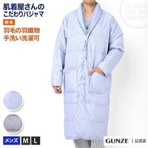 セール 特価 送料無料 GUNZE(グンゼ)/その他(ソノタ)/羽織物 ダウン入りガウン(メンズ)/SK4629/M〜L|gunze