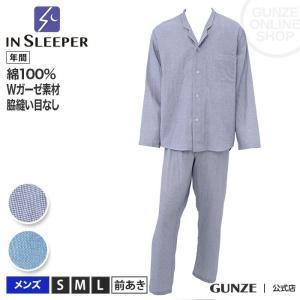GUNZE(グンゼ)/綿100% Wガーゼ パジャマ 長袖長パンツ(メンズ)/年間/SL2029/S〜L|gunze