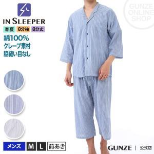GUNZE(グンゼ)/綿100% クレープ素材 パジャマ 8分袖8分丈パンツ(メンズ)/春夏/SL2039/M〜L gunze