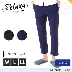 GUNZE(グンゼ)/Relaxy(リラクシー)/9分丈パンツ(メンズ)/春夏SW20189/M〜LL gunze