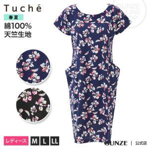 セール 特価 GUNZE(グンゼ)/Tuche(トゥシェ)/丸首半袖ワンピース(レディース)/春夏/TC32079/M〜LL|gunze