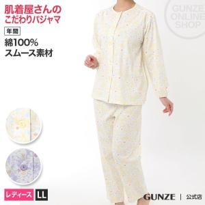 京都でプリントし、和歌山で丁寧に縫製して仕上げた綿100%のスムース素材を使用したパジャマです。婦人...