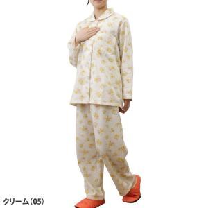 セール 特価 GUNZE(グンゼ)_パジャマ/婦人長袖長パンツ/TG4345|gunze