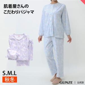 セール 特価 GUNZE(グンゼ)/肌着屋さんのこだわりパジャマ/パジャマ 婦人長袖長パンツ(レディース)/秋冬/TG4378/S〜L|gunze