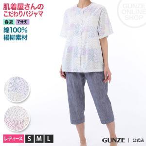 GUNZE(グンゼ)/パジャマ 半袖7分丈パンツ(レディース)/春夏/TP1079/S〜L gunze