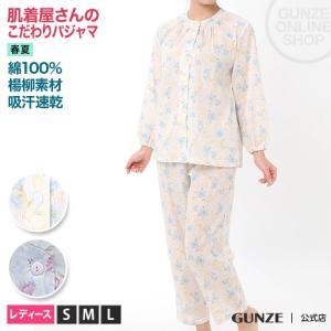 婦人の鮮やかな花柄のフェミニンタイプのパジャマです。素材は肌あたりの良い綿100%楊柳素材で、さらっ...