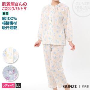 GUNZE(グンゼ)/パジャマ 長袖長パンツ(レディース)/春夏/TP2029/LL|gunze