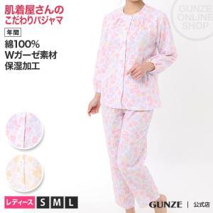 GUNZE(グンゼ)/肌着屋さんのこだわりパジャマ 長袖長パンツ(レディース)/年間/TP2089/S〜L gunze