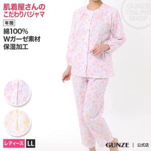 GUNZE(グンゼ)/肌着屋さんのこだわりパジャマ 長袖長パンツ(レディース)/年間/TP2089/LL gunze
