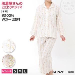 GUNZE(グンゼ)/肌着屋さんのこだわりパジャマ 長袖長パンツ(レディース)/年間/TP2099/S〜L gunze