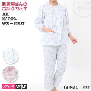 GUNZE(グンゼ)/肌着屋さんのこだわりパジャマ 長袖長パンツ(レディース)/年間/TP2239/MP〜LP gunze