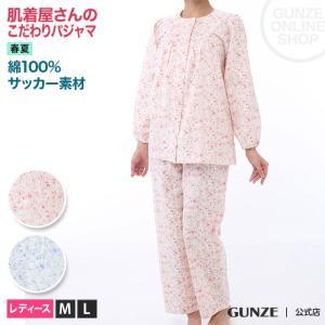 婦人フェミニンタイプのパジャマです。素材はサラッとした肌ざわりで表面変化のある特徴的な綿100%ドビ...