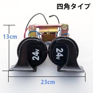 JET 24V ブラック 四角タイプ 電子ホーン 505870|guranpuri-kyoto