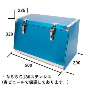 トラック用 工具箱 HKK-500B NSSC180ステンレス 中間鋼種 フラットタイプ角型|guranpuri-kyoto