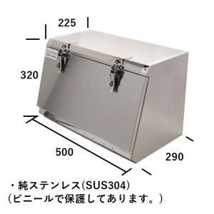 トラック用品 工具箱 純ステンレス SUS304 HKK-500B フラットタイプ角型|guranpuri-kyoto