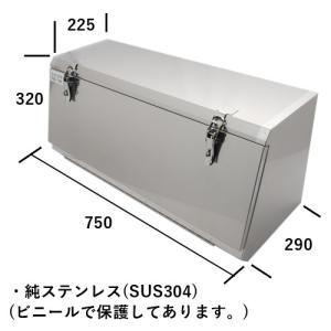 トラック用品 工具箱 純ステンレス SUS304 HKK-750 フラットタイプ角型|guranpuri-kyoto