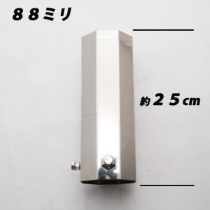 88ミリ 8角直 JETマフラーカッター トラック用品 JETイノウエ製 guranpuri-kyoto