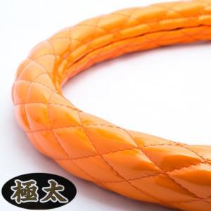 トラック用品 ハンドルカバー 極太キルト  オレンジ 日本製|guranpuri-kyoto