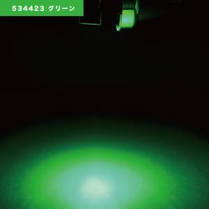 YAC 超流星LEDダウンライト アングル ホワイト 12v・24v共用|guranpuri-kyoto
