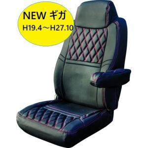 いすゞ GIGA・NEWギガ(H19.4-H27.10) 専用シートカバー COMBI(コンビ)黒/赤糸タイプ 595333 トラック用品 guranpuri-kyoto