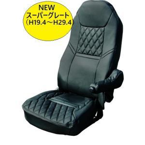ふそう NEWスーパーグレート(H19.4〜) 専用シートカバー COMBI(コンビ)黒/黒糸タイプ 595358 トラック用品 guranpuri-kyoto