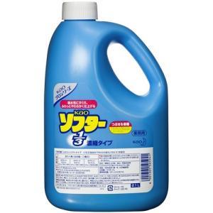 【業務用 柔軟剤】花王ソフター1/3  2.1L