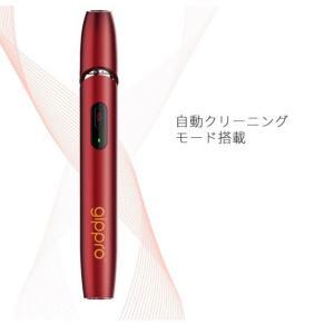 gippro SW-2 アイコス iqos 互換機 加熱式 電子タバコ レッド 約10本連続吸引可能 USB充電フルチャージ60分 6ヶ月保証 gurobaru