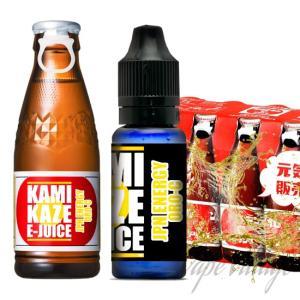 電子タバコ vape リキッド カミカゼ KAMIKAZE オロC 国産 15ml 神風 正規品 gurobaru
