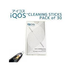 アイコス クリーニングスティック 綿棒 iQOS CLEANING STICKS 2箱 60本 新品未開封 正規品 gurobaru
