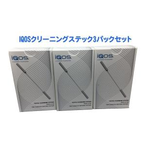 アイコス クリーニングスティック  綿棒 CLEANING STICKS (PACK of 30)×3  電子タバコ アクセサリー  gurobaru