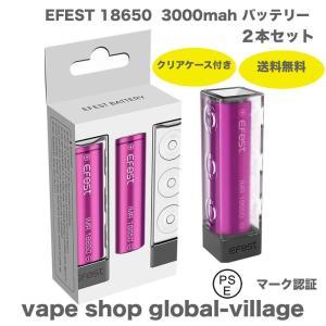 18650 Efest Vape バッテリー  3000mah 35A efest battery2...