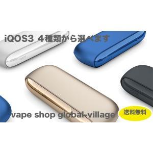 アイコス3 iQOS3 新型 本体スターターキット 製品未登録 ホワイト ゴールド ブルー グレー4種類 電子タバコ 国内正規品 父の日
