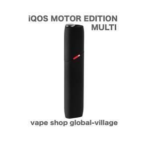 アイコス3モーターエディション マルチ MULTI 限定カラー  iQOS3 MOTOR EDITION 本体キット新品 製品登録可能|gurobaru