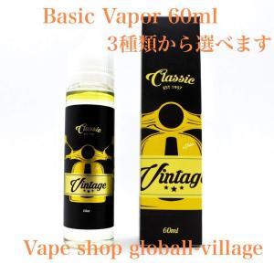 プルームテックプラス 電子タバコ リキッド  BASIC VAPOR ベーシックベイパー  60ml フルーツ 海外  レモンサングリア  3種類から選べます gurobaru