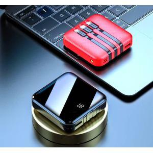 モバイルバッテリー 15000mAh 充電ケーブル内蔵 4台同時充電可 大容量  PSE認証 USB...