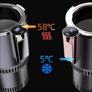 ドリンクホルダー 保冷 保温 液晶表示タッチパネル カップホルダー 車 ドリンククーラー シガーソケ...