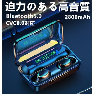 タッチ操作 2021モデル IPX7完全防水 bluetooth イヤホン 5.0 iPhone12...