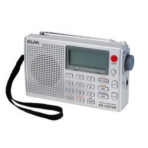 ELPA ワールドラジオ ER-C57WR【ネコポス不可】【A】【キャンセル・返品不可】|guruguru-cosme