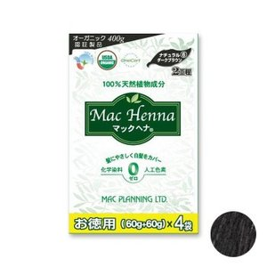 【ネコポス不可】マックヘナハーバルトリートメントお徳用 ナチュラルダークブラウン 480g(ヘナ60g×4袋・インディゴ60g×4袋)【A】【キャンセル・返品不可】 guruguru-cosme