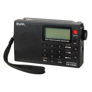 ELPA(エルパ) AM/FM高感度ラジオ ER-C56F 1807500【ネコポス不可】【A】【キャンセル・返品不可】|guruguru-cosme