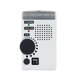 ELPA(エルパ) 受話音量増幅アンプ 着信通知フラッシュ付 TEA-082 1759500【ネコポス不可】【A】【キャンセル・返品不可】|guruguru-cosme