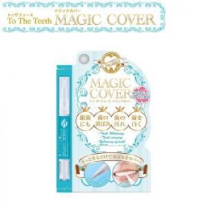 【ネコポス対応】To The Teeth(トゥ・ザ・ティース) マジックカバー 2ml[M便 1/1]【A】【キャンセル・返品不可】|guruguru-cosme