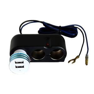 【ネコポス不可】Breezy 電源取り出し用 3連増設LED付シガーソケット+シガー用2PUSBソケットLED付のセット ACS-03US【A】【キャンセル・返品不可】|guruguru-cosme