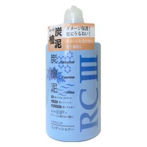イリヤ RCIII リラクシング コンディショナー 1L【ネコポス不可】|guruguru-cosme