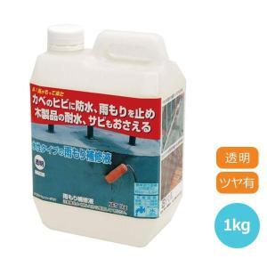 日本ミラコン産業 雨もり補修液 透明 1kg MR-003【ネコポス不可】【A】【キャンセル・返品不可】|guruguru-cosme