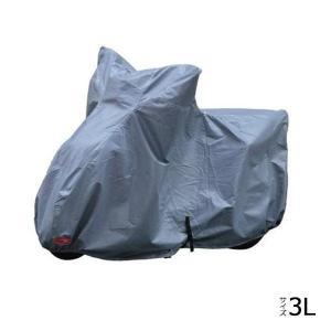 【ネコポス不可】ユニカー工業 レインプロテクト 3L BB-405【A】【キャンセル・返品不可】|guruguru-cosme