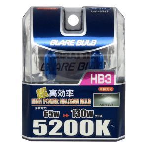 【ネコポス不可】グレアーバルブ HB3 スーパーホワイト BE-312【A】【キャンセル・返品不可】|guruguru-cosme