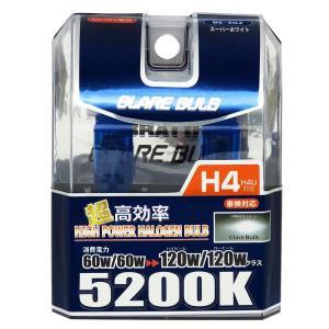 【ネコポス不可】グレアーバルブ H4 スーパーホワイト BE-302【A】【キャンセル・返品不可】|guruguru-cosme