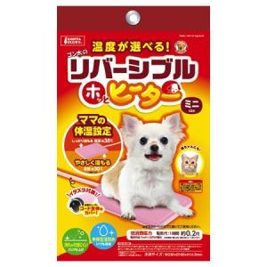 マルカン リバーシブルホッとヒーター ミニ (DP-886) (犬猫用ヒーター)【ネコポス不可】|guruguru-cosme