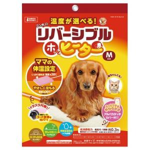 マルカン リバーシブルホッとヒーター M (DP-887) (犬猫用ヒーター)【ネコポス不可】|guruguru-cosme